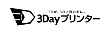 service-logo-3day.png
