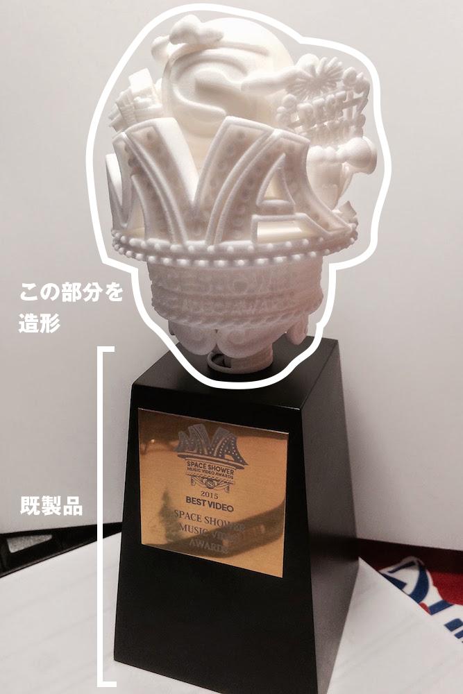standard-trophy.jpg
